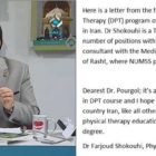 Dr Farjoud Shokouhi - NUMSS first DPT graduate in Iran