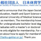 Japan-Society-of-Physical-Education,-Health-and-Sport-Science