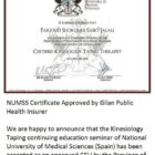 NUMSS Certificate Approved by Gilan Public Health Insurer