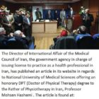 The Director of International Affair of the Medical Council Of Iran!