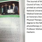The Journal Of Medical Council of Iran